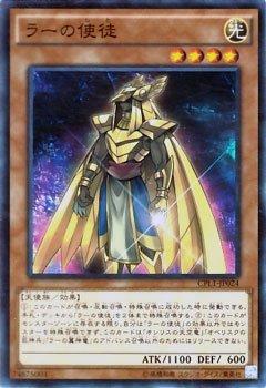 Preisvergleich Produktbild Yu-Gi-Oh Kartenfehler der Apostel / Sammlerpaket legendäre Duell Handbuch / Einzelkarte
