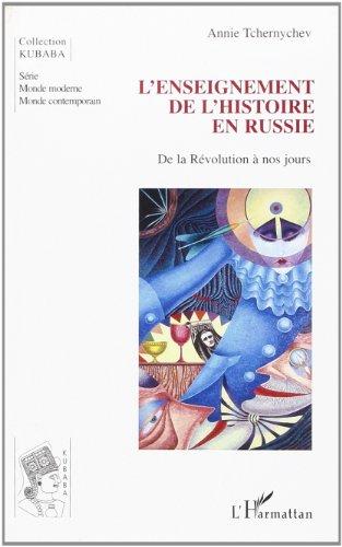 L'enseignement de l'histoire en Russie