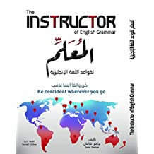 The Instructor of English Grammar