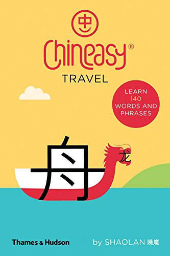 Chineasy® Travel por ShaoLan