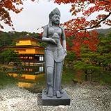 Gartentraum Lavastein Gartenstatue Asia-Garten - Kimiko, Antikgrau