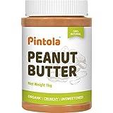 Pintola Organic Peanut Butter (Crunchy) (1kg)