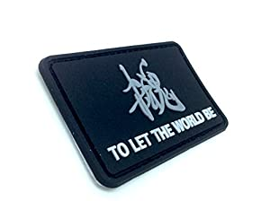 To Let The World Be Metal Gear Solid Airsoft Velcro PVC Patch