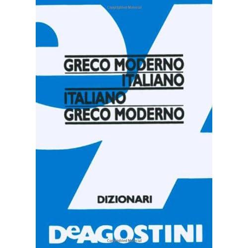 Greco Moderno-Italiano, Italiano-Greco Moderno