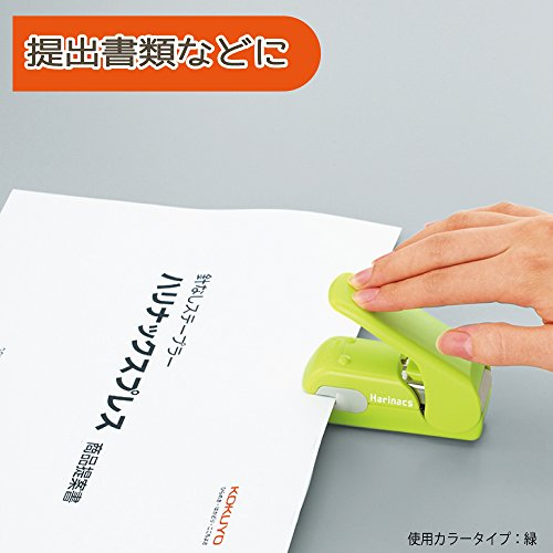Kokuyo Harinacs Press Staple-free Stapler; With this Item, You Can Staple Pieces of Paper Without Making Any Holes on Paper. [Pink]ï¼»Japan Importï¼½ (Pink) by Kokuyo - 6