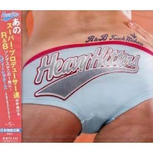Various - Heavy Hitters - Time 2 Jackk