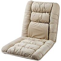 Preisvergleich für Kissen Stuhlkissen Sitzkissen Home Esszimmerstuhl Stück Kissen Atmungsaktiv Dickes Anti-Rutsch-Autositzkissen Beige