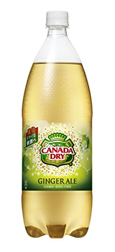15lx8-este-coca-cola-canada-dry-ginger-ale