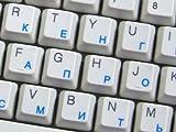 Russische transparente Tastaturaufkleber mit Blauen Buchstaben - Geeignet für jede Tastatur