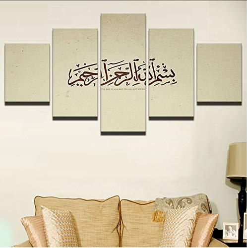 zlxzlx (Kein Rahmen) Hd Drucke Leinwand MalereiWohnzimmer Wandkunst Bilder 5 Stücke Islamischen Allah Der Koran Poster Moderne Wohnkultur