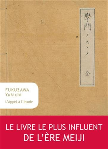 L' Appel à l'étude par Fukuzawa Yukichi
