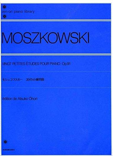 20-petites-etudes-op-91-klavier