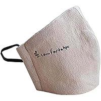 [Beige] 2 Stück Anti-Staub Mund Maske Baumwolle warme Mund Maske preisvergleich bei billige-tabletten.eu