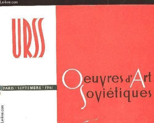 LES ARTS PLASTIQUES DE L'URSS - a L4EXPOSITION INDUSTRIELLE SOVIETIQUE PARIS 1961 - PEINTURE SCULPTURE DESSINS : CATALOGUE. par COLLECTIF