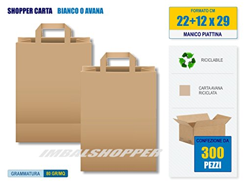 shopper-di-carta-avana-riciclata-scatola-da-300-pezzi-cm-22-12x29-manici-piatti