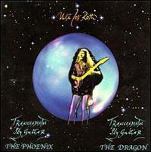 Transcendental Sky Guitar by Uli Jon Roth (2000-11-14)