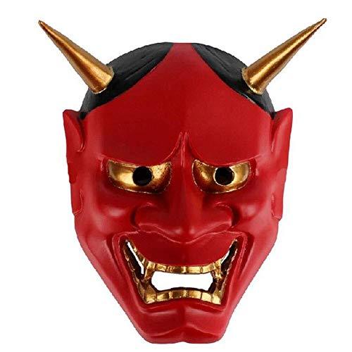 Horror Grimasse Maske - Halloween Maske - Cosplay Kostüm Maske - Party Rave Maske - Erwachsene Und Kinder (Color : - Besten Horror Kostüm Überhaupt