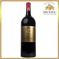 Magnum - Margaux Sichel 2015 - AOC Margaux - Vin Rouge - 150cL - Cadeau de Noël