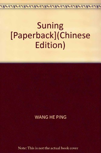 suning-paperbackchinese-edition