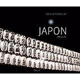 Japon : 206 Vues