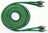 ACR HKAB0310 2-Kanal Cinch-Kabel 500cm 2-Fach abgeschirmt Remote