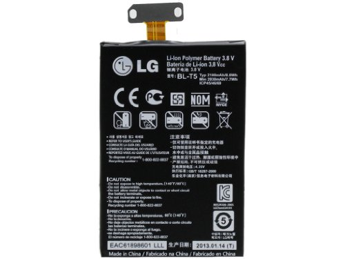 lg-2030-mah-genuine-bl-t5-replacement-battery-for-nexus-4