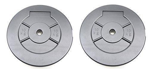 gewichte-platten-gewicht-training-cd-2-x-10kg-hantelscheiben-vinyl-platten-20kg-total