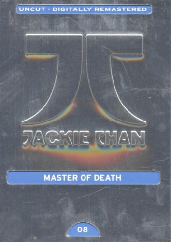 master-of-death-limited-edition