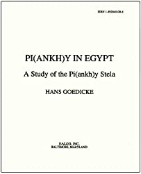 Piankhy in Egypt: A Study of the Piankhy Stela