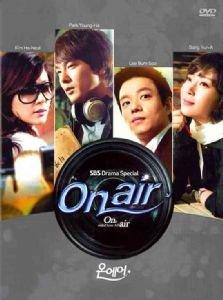 on-air-usa-dvd