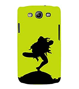 CHAPLOOS Designer Back Cover For Samsung Galaxy S3 Neo