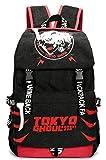 Cosstars Tokyo Ghoul Anime Segeltuch Rucksack Schulrucksack Backpack Schultasche