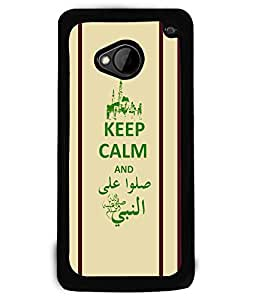 Printvisa 2D Printed Quotes Designer back case cover for HTC One M7 - D4383