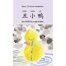 Das häßliche junge Entlein. Chinesische Ausgabe (Schriftzeichen-Pinyin)