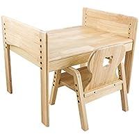 Preisvergleich für Kindersitzgruppe, Kindertisch + Stuhl, Motiv: Bär, 100% Massivholz
