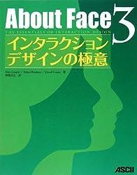 About Face 3 : Intarakushon dezain no gokui