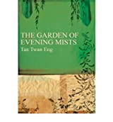 [(The Garden of Evening Mists)] [Author: Tan Twan Eng] published on (February, 2012)