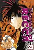 Flame of Recca, Tome 23