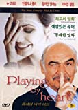 Movie DVD - Playing by Heart (Region code : all) (Korea Edition)