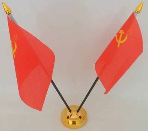 UdSSR Sowjetunion Russland Hammer Und Sichel 2 Flagge Desktop Table Display mit Goldfarbenem Sockel