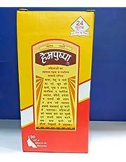 Rajvaidya shital prasad & sons Hempushpa Syrup, 170 ML
