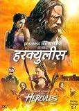 Hercules (Hindi)