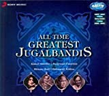#2: All Time Greatest Jugalbandis - Dr Balamuralikrishna With The Legends