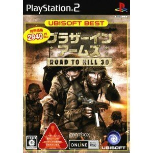 Brothers in Arms: Road to Hill 30 (Ubisoft Best)[Japanische Importspiele]