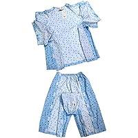 Preisvergleich für Baoblaze 1 Anzug Baumwolle Patient Kleidung Pflege Kleidung Krankenhaus Pyjama Kleidung