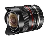 Walimex Pro 8mm 1:2,8 Fish-Eye II CSC-Objektiv für Sony E-Mount Objektivbajonett schwarz (manueller Fokus, für APS-C Sensor gerechnet, IF, mit fester Gegenlichtblende)