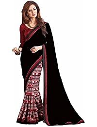 Women Party Wear Latest Design New Collection Georgette Sarees Offer Designer Saree Collection 2017 In Latest...