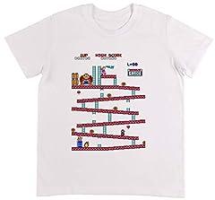 Idea Regalo - Asino Kong Portico Maglietta Unisex Bambini Bianco Maglietta T-Shirt Ragazzi Ragazze Dimensioni M | Unisex Kids White T-Shirt Size M