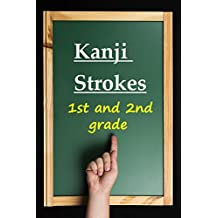 Kanji Strokes 〔1st and 2nd grade〕 (English Edition)