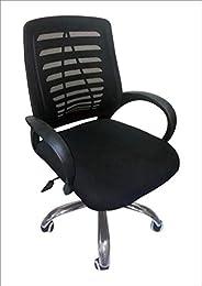 كرسى مكتب دوار متحرك القاعده من القماش والظهر من الشبك